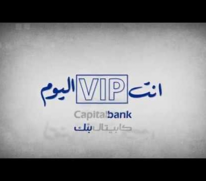 Embedded thumbnail for VIP Today by Capital Bank was designed exclusively for YOU!