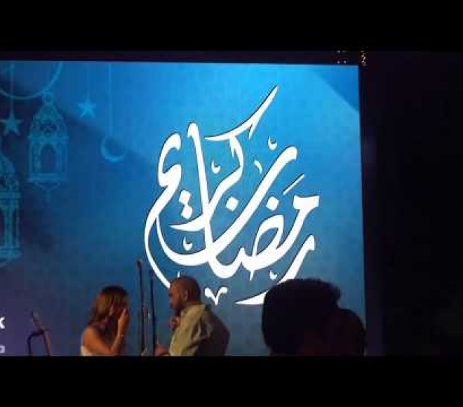 Embedded thumbnail for Capital Bank Employee Iftar