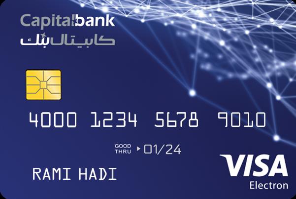 بطاقة ائتمانية بدون تحويل راتب الاردن Bitaqa Blog